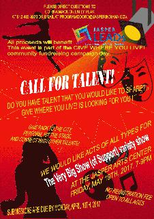 Call for Talent-3